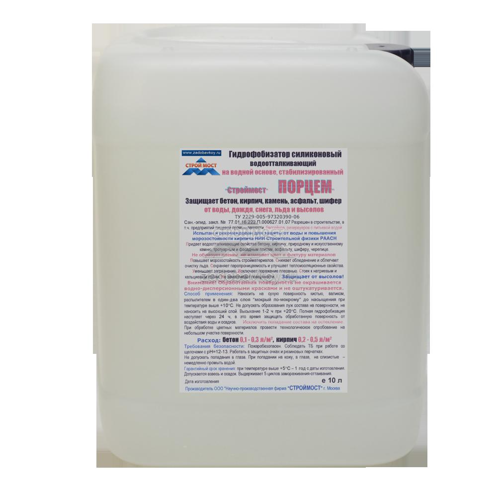Гидрофобизатор кремнийорганический или силиконовый мастика изобит биом-2