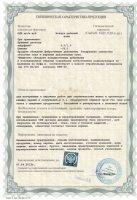 КРИСТАЛЛИТ – W8-W12