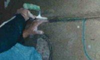 Гидротайт РСС (Hydrotite RSS)