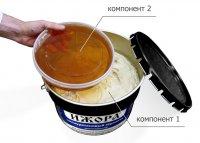 ИЖОРА® герметик 2 компонентный