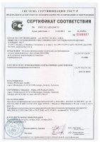 Уплотнитель ЛИНКСИЛЬ Тип KTW/W270