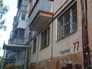 МАГНИТЕРМ фасад