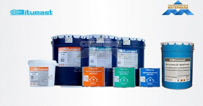 В ассортименте появились материалы торговой марки  «BITUMAST»