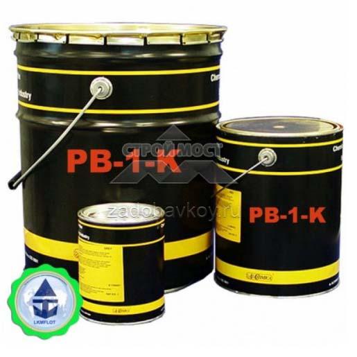 Hyperdesmo PB-1K