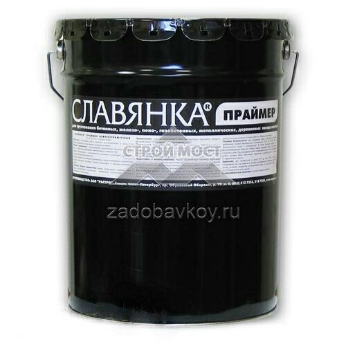 СЛАВЯНКА_праймер_нефтеполимерный